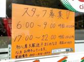 セブン-イレブン 横浜戸塚名瀬町店