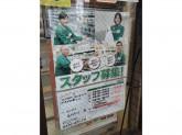 セブン-イレブン 高円寺北店