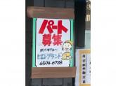 ヒロ・ブランド 夕凪店
