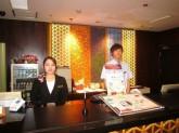 ホテルウィングインターナショナル名古屋 ホテルフロントスタッフ(夜勤)