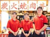 肉のヤマキ商店 イオンモールむさし村山店[111177]
