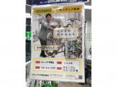 イオンバイク 東雲店