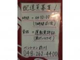 ベントマン 前川店