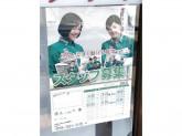 セブン-イレブン 横浜川和町店