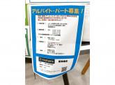 ヨシヅヤ津島北テラス TSUTAYA 新津島店