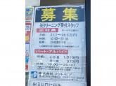 ソフト・ピア Yストア津島駅東店