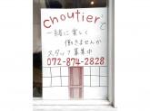 Hair&Make Choutier(シュティエ)