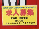緑橋宝くじチャンスセンター