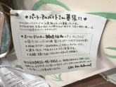 Little Star Restaurant(リトルスターレストラン)