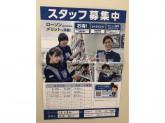 ローソン 奈良五条町店