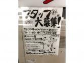 セブン-イレブン 橿原中曽司町店