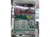 スギドラッグ/スギ薬局調剤 立川柴崎店