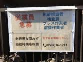 岩田工業株式会社 工場