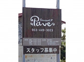 hair&accueil Pave(ヘア&アクイユ パヴェ)