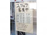 セブン-イレブン 名古屋大野木店