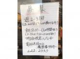 サッポロ珈琲館 JR桑園駅前店