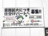 (株)MTフードサービス