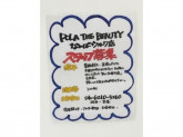 POLA THE BEAUTY なんばウォーク店