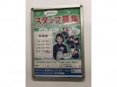 ファミリーマート 近鉄八木駅3番ホーム店