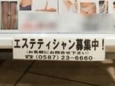 SENTIR(センティア) アピタタウン稲沢店