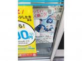 ファミリーマート 寝屋川香里新町店