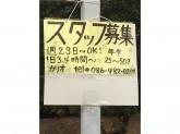 CPフューチャー希夢株式会社 カリオ