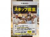 丸亀製麺イオンモール札幌苗穂店
