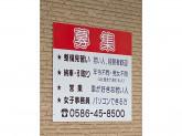 三松自動車工業株式会社
