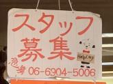 cozy(コジィー)