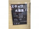 パステルイタリアーナ イオンモール木曽川店