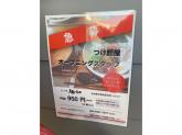 ヌードル麺和 名古屋本店
