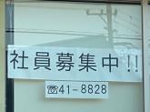 株式会社GR8 本社