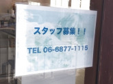 sCene north(シーンノース) JR茨木店