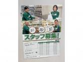 セブン-イレブン 札幌北4条東1丁目店