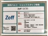Zoff(ゾフ) 静岡パルコ店