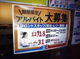 理容cut-A 大泉店