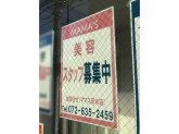 MAMA' S(ママス) 茨木店