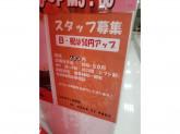 Nico Cafe(ニコカフェ) 小牧店