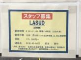 LASUD イオン上磯店
