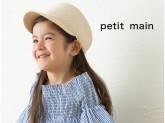 未経験OK☆子供好きな人大歓迎♪アパレル販売スタッフ募集!