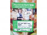 ベジテジや 東心斎橋店
