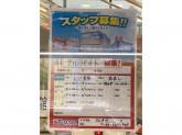 ヤマダ電機 テックランド江戸川店