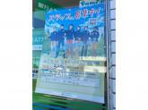 ファミリーマート 一宮玉ノ井店