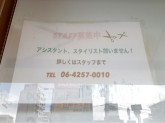 DOLCE hair(ドルチェヘアー) 横堤店