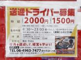 ダイコクドラッグ 今福鶴見駅前店