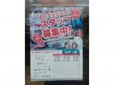 セブン-イレブン 福井春山1丁目店