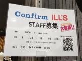 Confirm ILL'S イオンモール浜松市野店