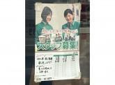 セブン‐イレブン 豊川大橋町店