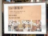 Kids Boomer(キッズブーマー)