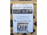 HOMME・forhair